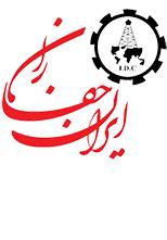 شرکت ایران حفاران