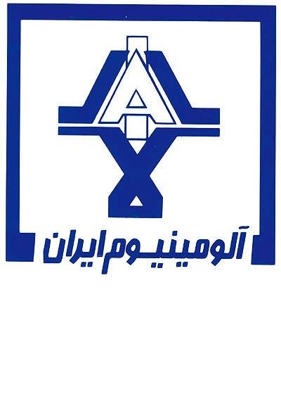 شرکت آلومینیوم ایران