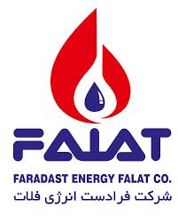 شرکت فرادست انرژی فلات